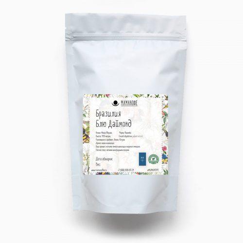 Бразилия Блю Даймонд Фермерский спешиалти кофе купить свежеобжаренный кофе