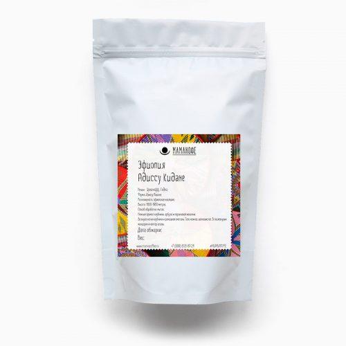 Эфиопия Иргачефф Адиссу Кидане Фермерский спешиалти кофе купить свежеобжаренный кофе