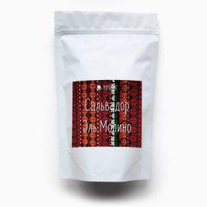 Атрибут Сальвадор Эль Молино Фермерский спешиалти кофе