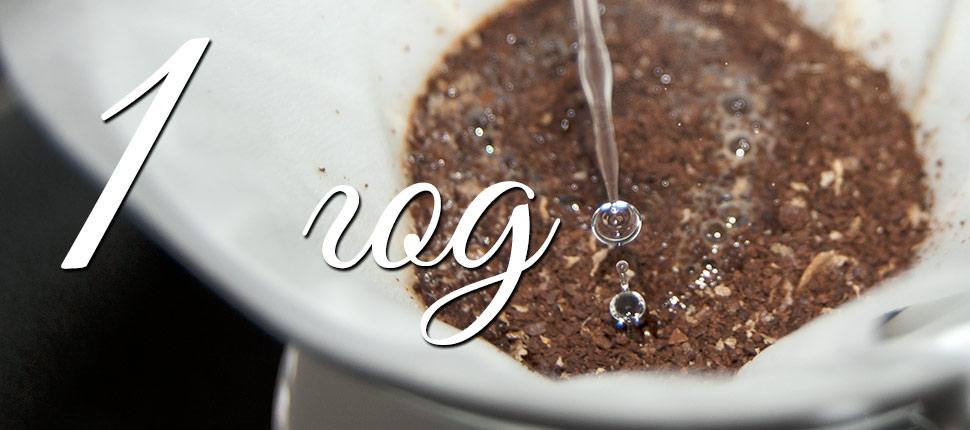 Подписка на кофе