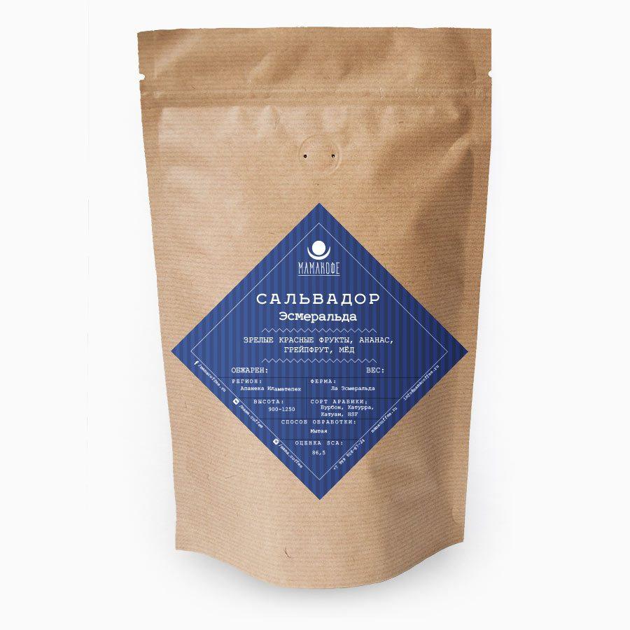 Фермерский кофе свежей обжарки Сальвадор Эсмеральда